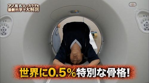 045-須田亜香里-11