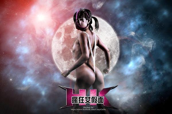 049-変態仮面娘-10