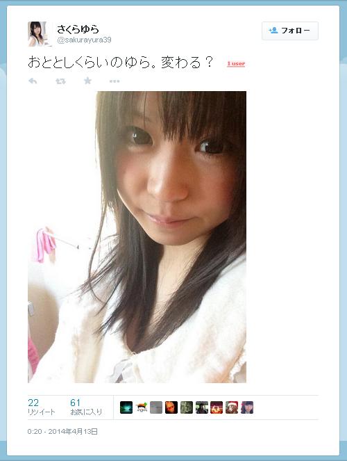 009-さくらゆら-Twitter