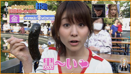 024-4-田中みな実-01