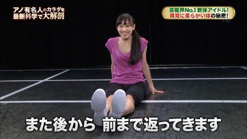 431-須田亜香里-03