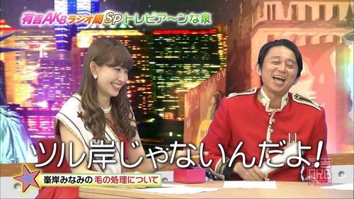 010-峯岸みなみ-03