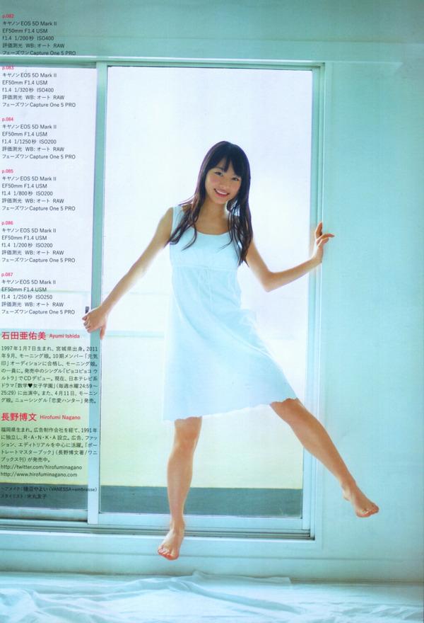 004-石田亜佑美-05