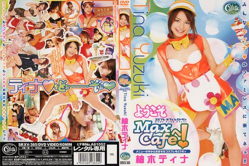 柚木ティナ-060725-Jacket
