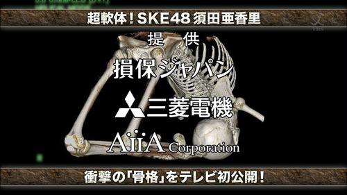 222-須田亜香里-06