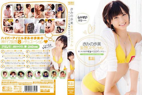 001-きみの歩美-02