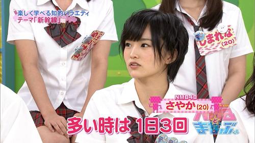 057-01-山本彩