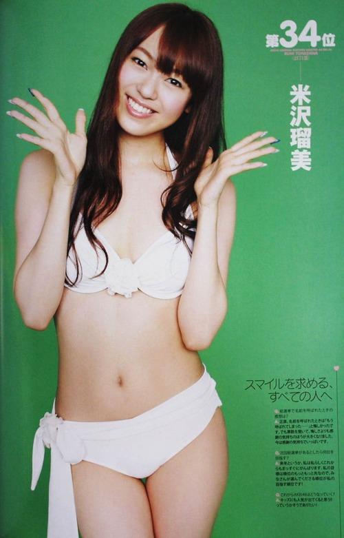 008-米沢瑠美-城田理加-05