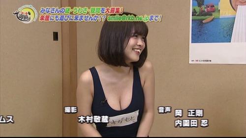 078-菅本裕子