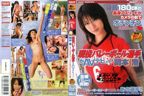 055-岡本渚