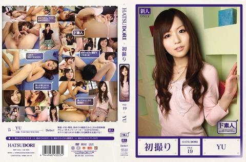 004-2009-麻倉憂