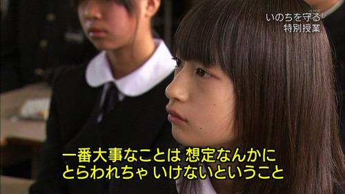001-女子中学生-03