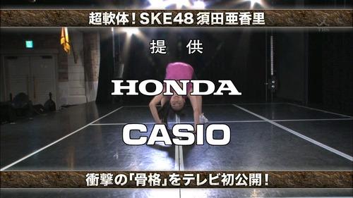 222-須田亜香里-04