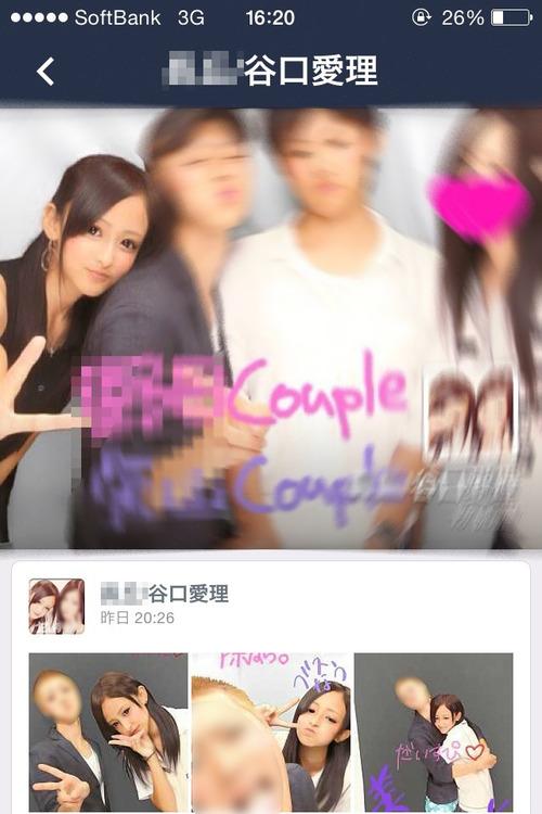 010-谷口愛理-030-02