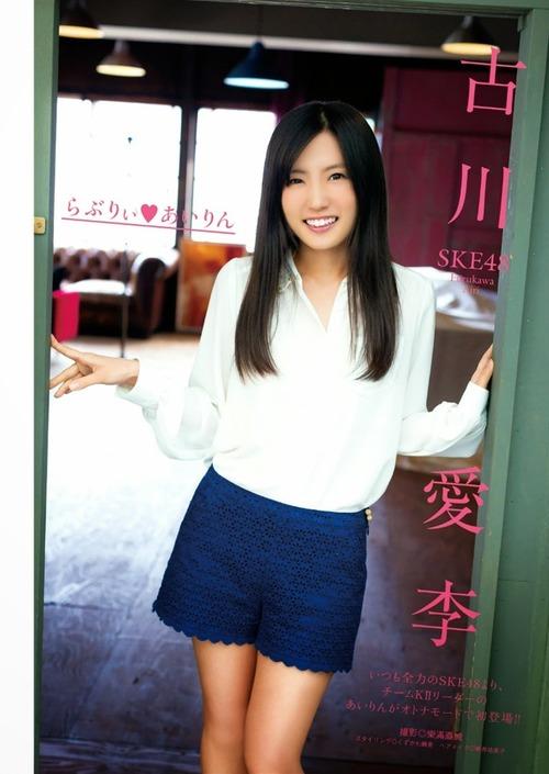 古川愛李-141202-action-01