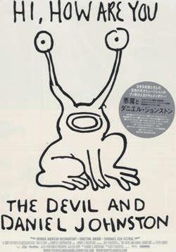 Devil & Daniel Flyer