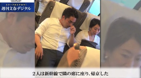 民進・山尾志桜里が倉持麟太郎-弁護士とダブル不倫1