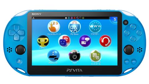 consoles-psvita-model-2000-aquablue-640px-jp