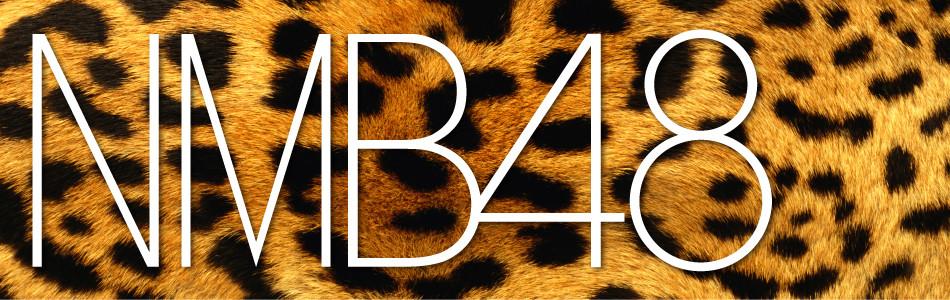 NMB48の画像 p1_26