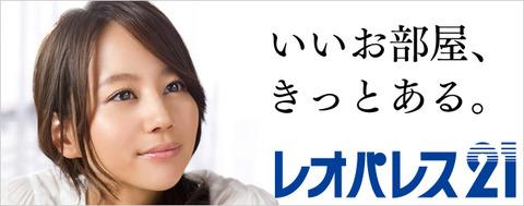 20150822_horikitamaki_21