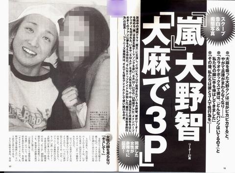 20111111_nishikido_51