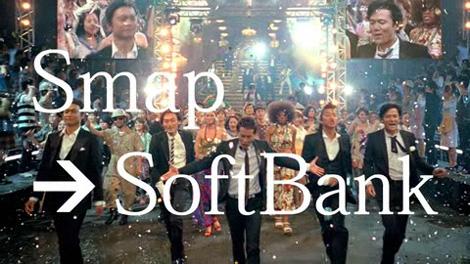 smap_001