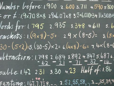 【朗報】数学の難問ABC予想、ついに証明される!!!雲の上の天才はやっぱ違うなwwwww