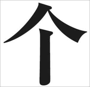 l_qk_kagetsu-2