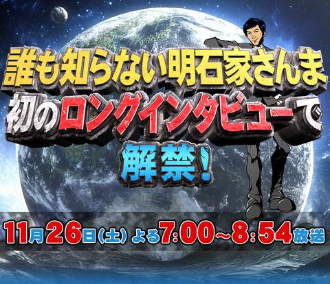 main_logo_02
