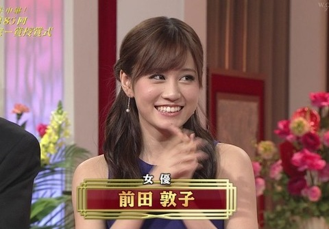 20151217_miyazawasae_30