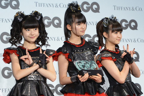 Babymetal_at_2015_GQ_Men_of_the_Year_ceremony