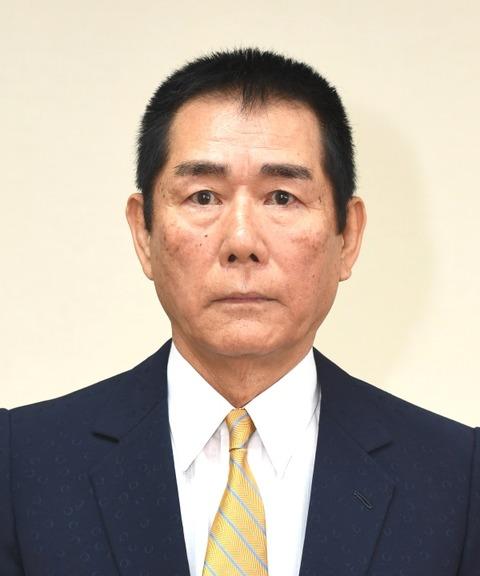 yonemitsu