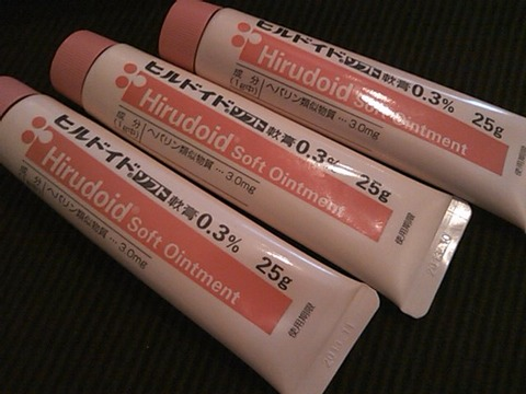skincarenurse-cosme-2010-10-28T09-40-36-1