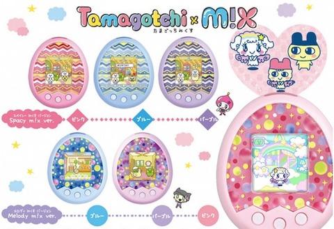 tamagotchi-mix-bandai-new-1