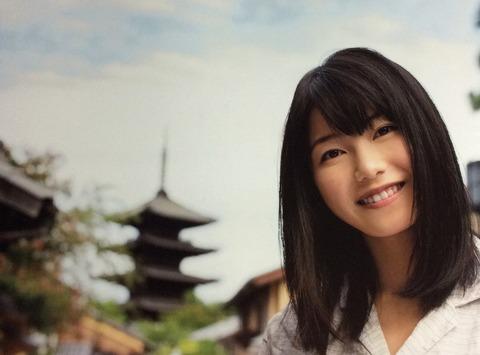 -yokoyama-yui-38214357-1569-1160