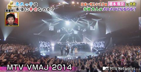 bandicam 2014-07-14 21-50-51-287