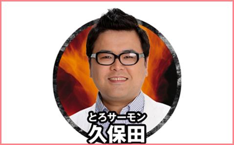 supporter_kubota