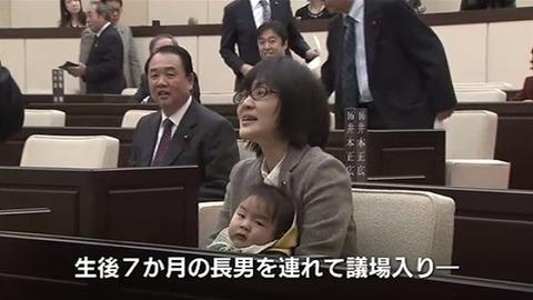 緒方夕佳8-718x404