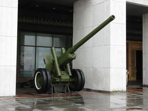 6717_-_Moscow_-_Poklonnaya_Hill_-_Artillery