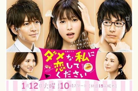 tokyo_torisetsu_img_409-01