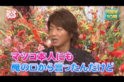 tokyo_torisetsu_img_363-02