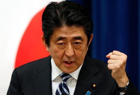 JAPAN-articleLarge