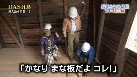 20140318_tokio_6