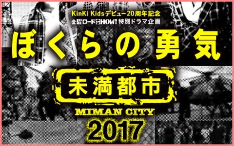 bandicam 2017-07-21 18-38-09-071
