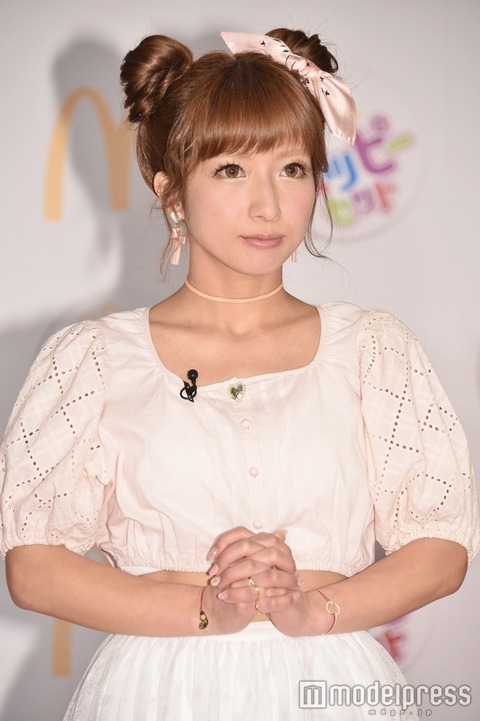 Tsuji Nozomi Receives Flood of Criticism for Picture with ...