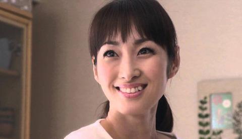 sakashita-chiriko