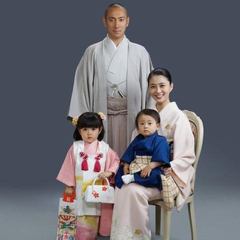 _92606106_mao_familypic