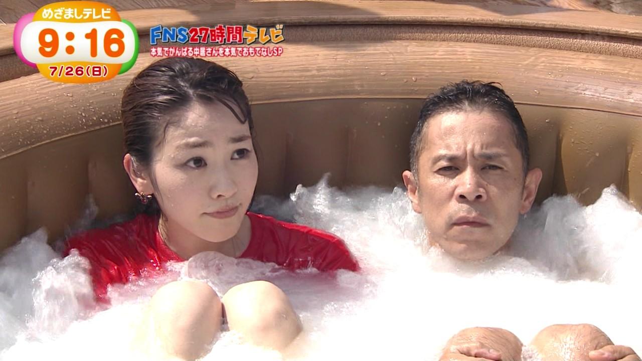 岡村さんと泡風呂に入る三上真奈