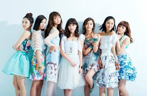 flower-e-girls-_1444198626_af_org