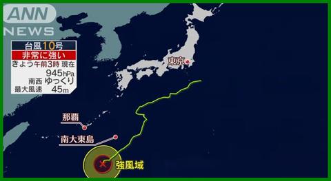 【バカッター】とんでもない台風10号の進路予想図を拡散する(画像あり)